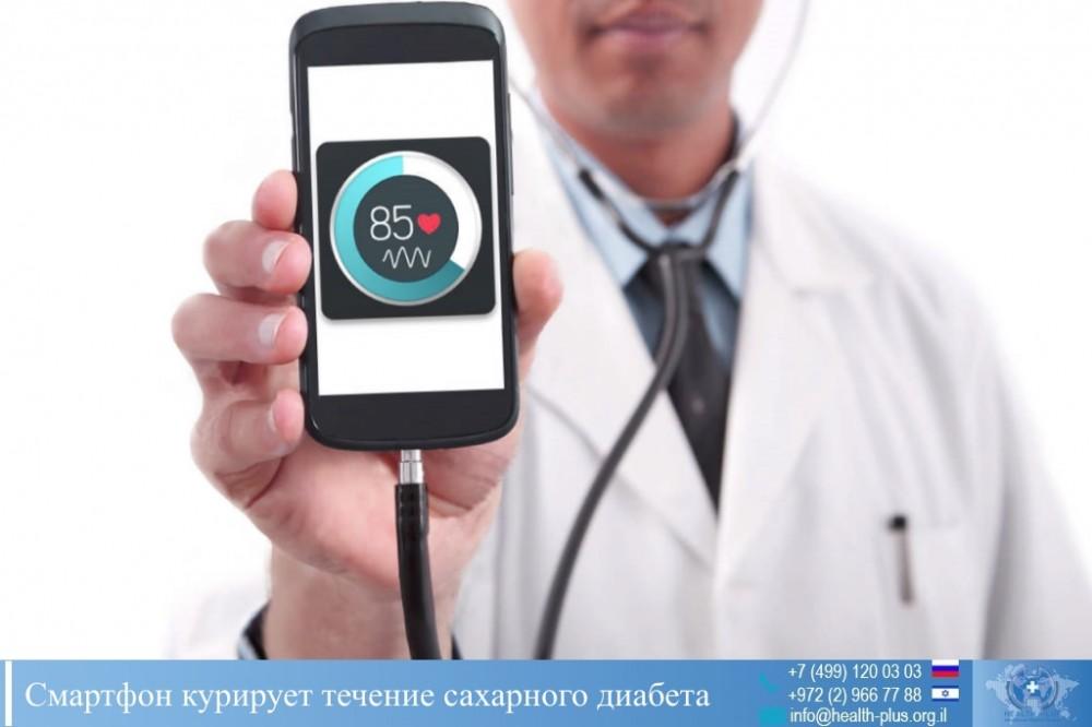 Сахарный диабет лечение асд